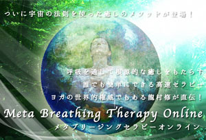 Meta Breathing Therapy